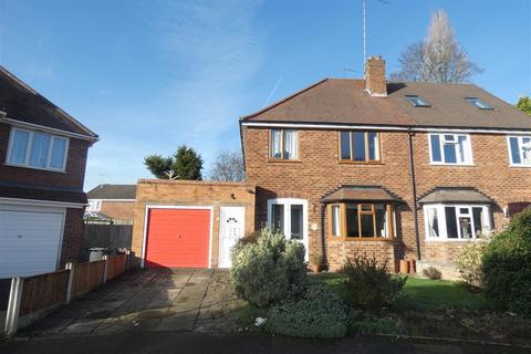 3 bedroom semi-detached house - Highfield Drive, Boldmere