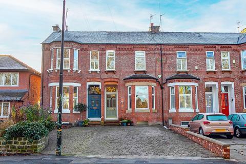 4 bedroom terraced house for sale - Moorside Road, Flixton, Manchester, M41