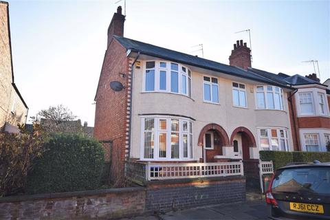 3 bedroom end of terrace house for sale - Abington