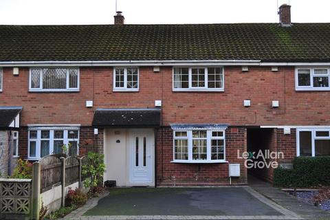 3 bedroom terraced house for sale - Bournebrook Crescent, Halesowen