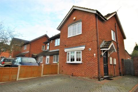 2 bedroom semi-detached house for sale - Portmeirion Close, Whitchurch