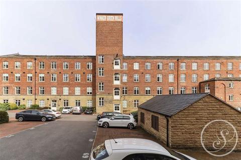2 bedroom duplex for sale - Winker Green, Eyres Mill Side, LS12