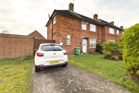 3 bedroom end of terrace house - Melbury Road, Nottingham, NG8