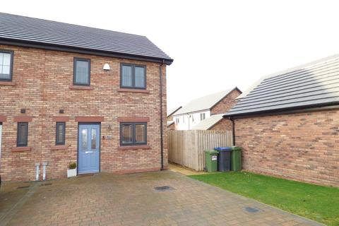 3 bedroom end of terrace house for sale - St Cuthberts Close  , Wigton