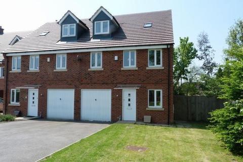 4 bedroom end of terrace house for sale - Parsons Mews, Kings Norton , Birmingham