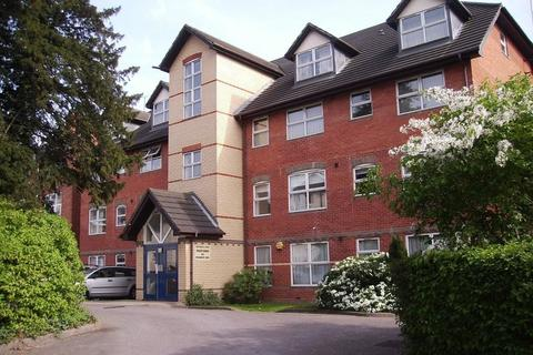 2 bedroom flat to rent - Muirfield Close, Reading