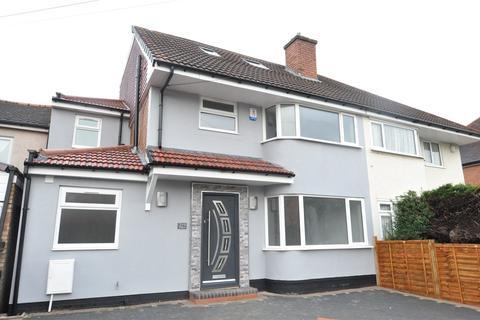 5 bedroom semi-detached house - Lindsworth Road, Kings Norton, Birmingham, B30
