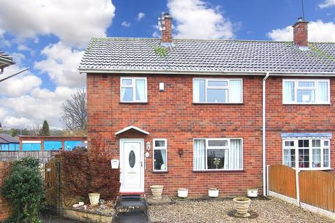 3 bedroom semi-detached house for sale - WOMBOURNE, Bridgnorth Avenue