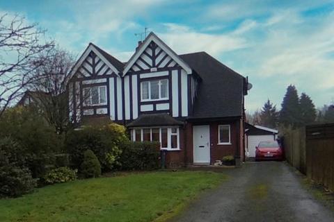 3 bedroom semi-detached house for sale - Warren Lane, Branston, Burton-On-Trent