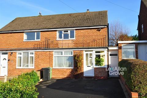 2 bedroom semi-detached house for sale - Cranmoor Crescent, Halesowen