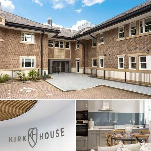 2 bedroom apartment for sale - 5 Kirk House, Mill Mount, York, YO24