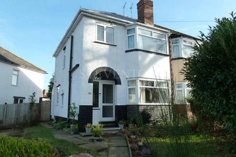 3 bedroom semi-detached house for sale - The Crescent, Tettenhall Wood, Wolverhampton, WV6