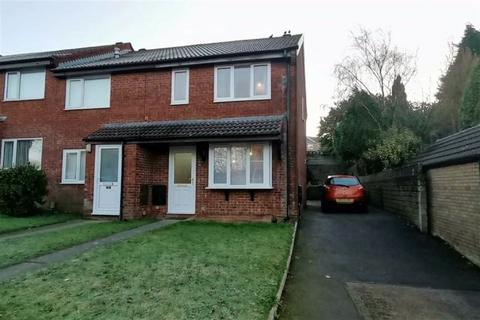 3 bedroom end of terrace house for sale - Maes-Y- Felin, Ravenhill