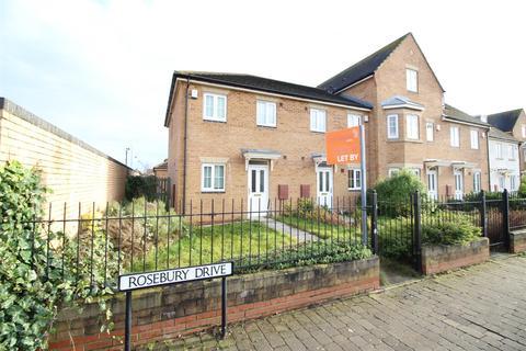 2 bedroom end of terrace house to rent - Rosebury Drive, Longbenton