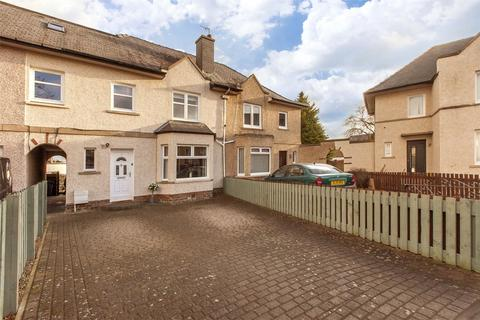 4 bedroom terraced house for sale - George Crescent, Loanhead, Midlothian, EH20