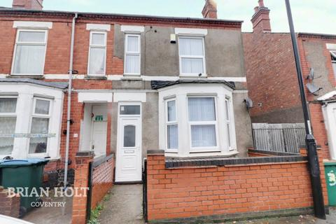 3 bedroom end of terrace house - King Georges Avenue, Coventry