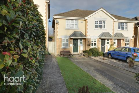 2 bedroom end of terrace house - Furzehill Square, Orpington