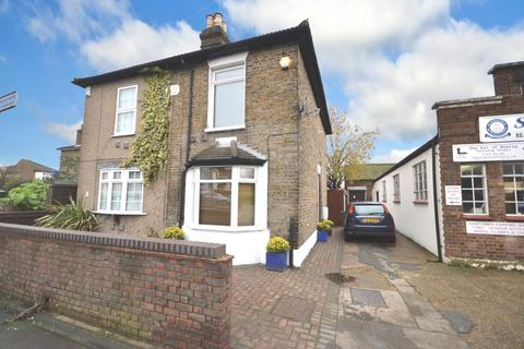 2 bedroom semi-detached house for sale - George Street, Romford, Essex, RM1