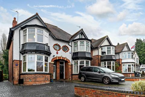 4 bedroom semi-detached house for sale - Birmingham Road, Sutton Coldfield, B72 1LT