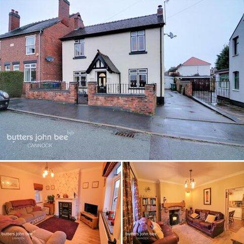 3 bedroom detached house for sale - Belt Road, Cannock