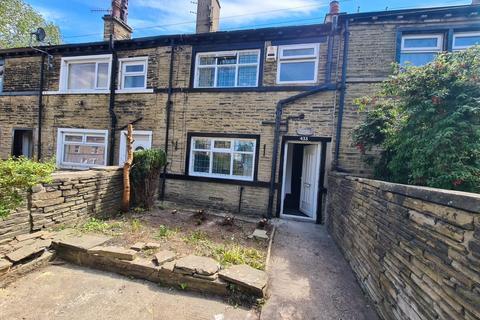 2 bedroom terraced house for sale - Great Horton Road, BRADFORD, West Yorkshire, BD7