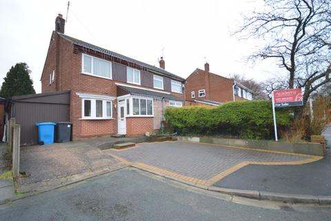 3 bedroom semi-detached house for sale - Clincton View, Widnes