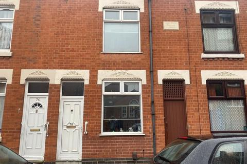 3 bedroom terraced house to rent - Bruin St