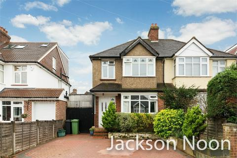 3 bedroom semi-detached house for sale - Bradford Drive, Ewell Court
