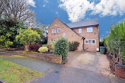 4 bedroom detached house for sale - Shire Close, Oldbury