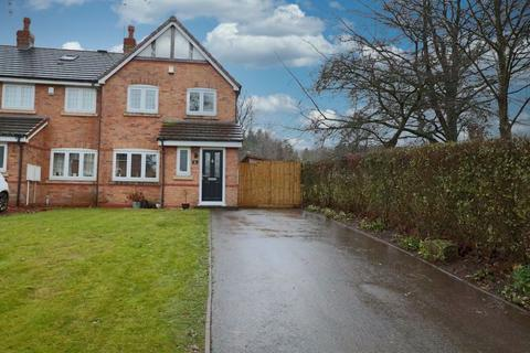 3 bedroom end of terrace house for sale - Beaumont Rise, Blythe Bridge