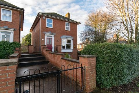 4 bedroom detached house for sale - Witham Bank West, Boston, Lincolnshire