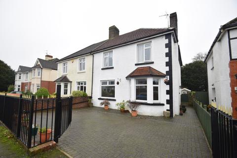 5 bedroom semi-detached house for sale - 4 Dilwyn Gardens, Bridgend, Bridgend County Borough, CF31 3NT