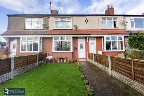 2 bedroom terraced house for sale - St Gerrards Road, Lostock Hall