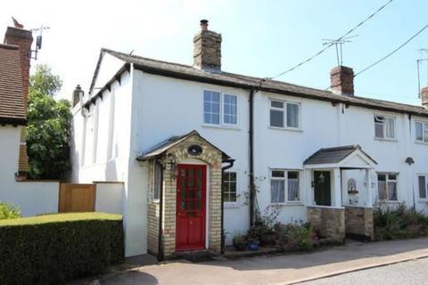 3 bedroom cottage for sale - Manor Row, Elmdon