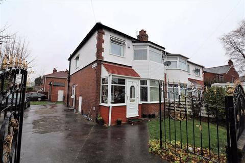 3 bedroom semi-detached house for sale - Abbotsford Road, Chorlton, Manchester, M21