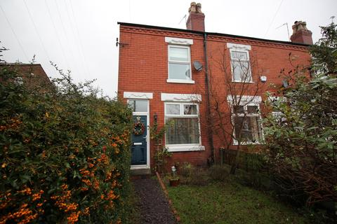 2 bedroom terraced house for sale - Brighton Avenue, Flixton