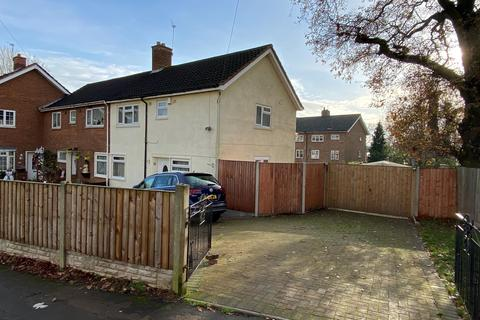 3 bedroom end of terrace house for sale - Wilson Drive, Sutton Coldfield, B75 7PW