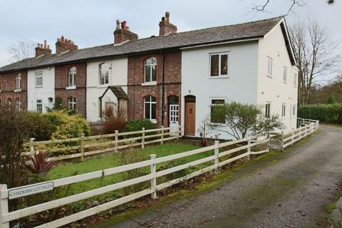 3 bedroom cottage for sale - Chadkirk Cottages, Vale Road, Chadkirk, Romiley