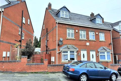 4 bedroom semi-detached house for sale - Gilbert Road, Smethwick