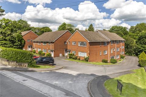 2 bedroom apartment for sale - Linden Court, Hollin Lane, Weetwood, Leeds