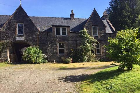 4 bedroom terraced house for sale - Duncraig Square, Plockton