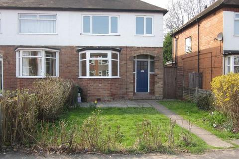 3 bedroom house - Velsheda Road, Shirley, Solihull