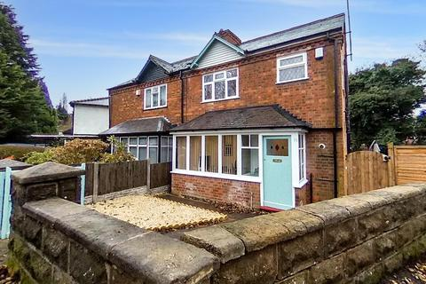 3 bedroom semi-detached house - Coldbath Road, Birmingham