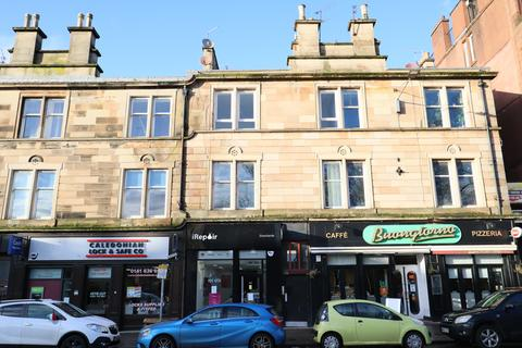 2 bedroom flat - 1014 Pollokshaws Road, Shawlands, Glasgow, G41