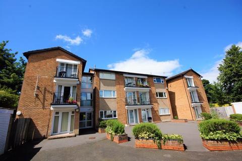 2 bedroom apartment for sale - Conifer Drive, Northfield, Birmingham
