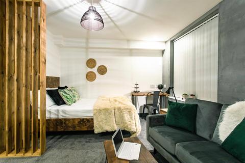 Studio to rent - Paynes Lane, Coventry