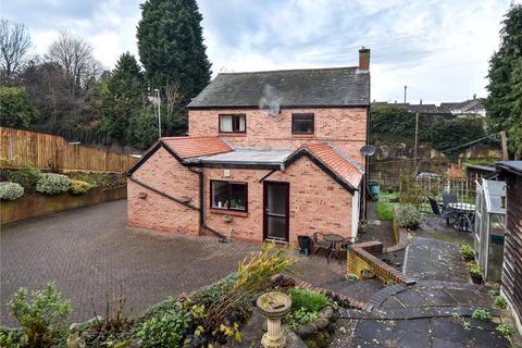 3 bedroom detached house for sale - Rock Hill, Bromsgrove, B61