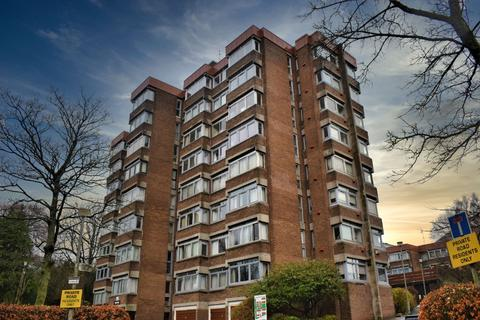 2 bedroom flat for sale - Tantallon Tower , 5 Direlton Drive, Shawlands, Glasgow, G41 3BE