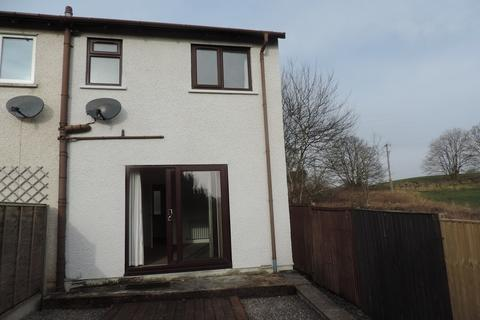 2 bedroom end of terrace house to rent - Moore Field Close, Kendal