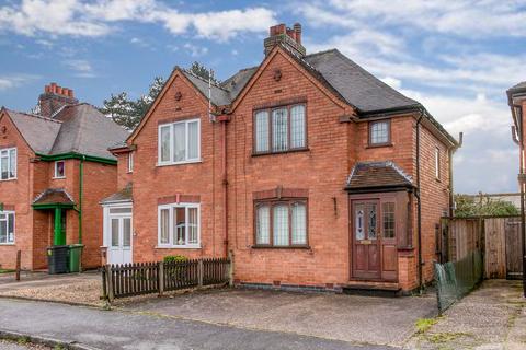 2 bedroom semi-detached house for sale - Highfield Avenue, Headless Cross, Redditch, B97 5EL